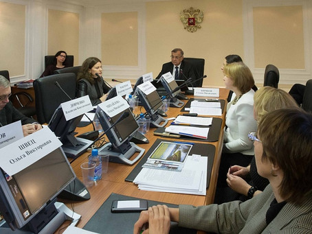 Совещание на тему «О реализации мероприятий по созданию национального парка «Тульские засеки»