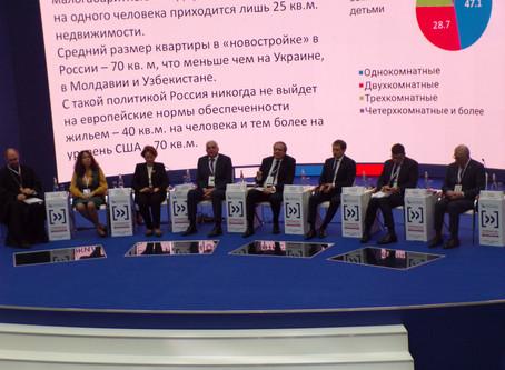 31 октября — 1 ноября 2019 года в Москве состоялся итоговый форум «Сообщество»