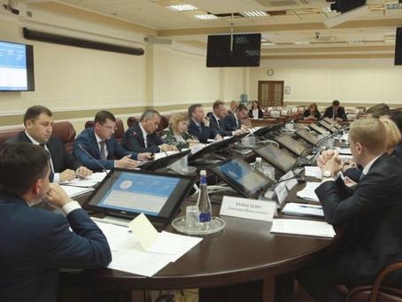 7 межрегиональных центров переработки опасных отходов могут быть сформированы в России до 2024