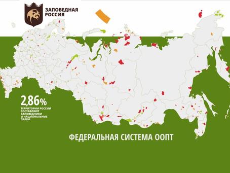 Около 4-х тысяч предприятий будут исключены из объектов регионального экологического надзора