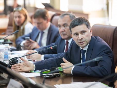 Минприроды России рассматривает возможность внедрения налоговых льгот и преференций для инвесторов,