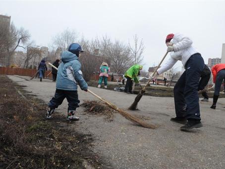 Всероссийский экологический субботник «Зеленая весна» пройдет при поддержке Минприроды России с 21 а