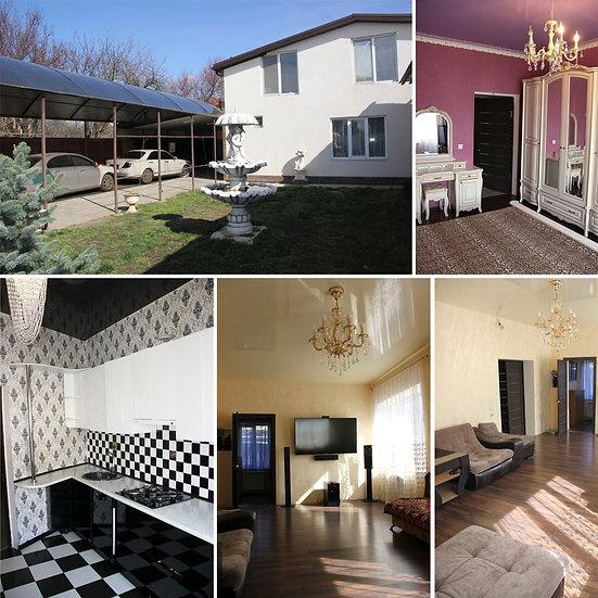 Просторный дом с хорошим  ремонтом, сетевым газом и прибыльным бизнесом.