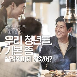 성동일- 경기도- 청년기본소득 2021