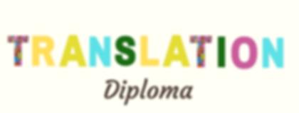 Translation Diploma-2.png