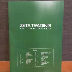 ゼータトレーディング製品カタログ最新版