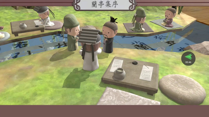 AR chinese culture story