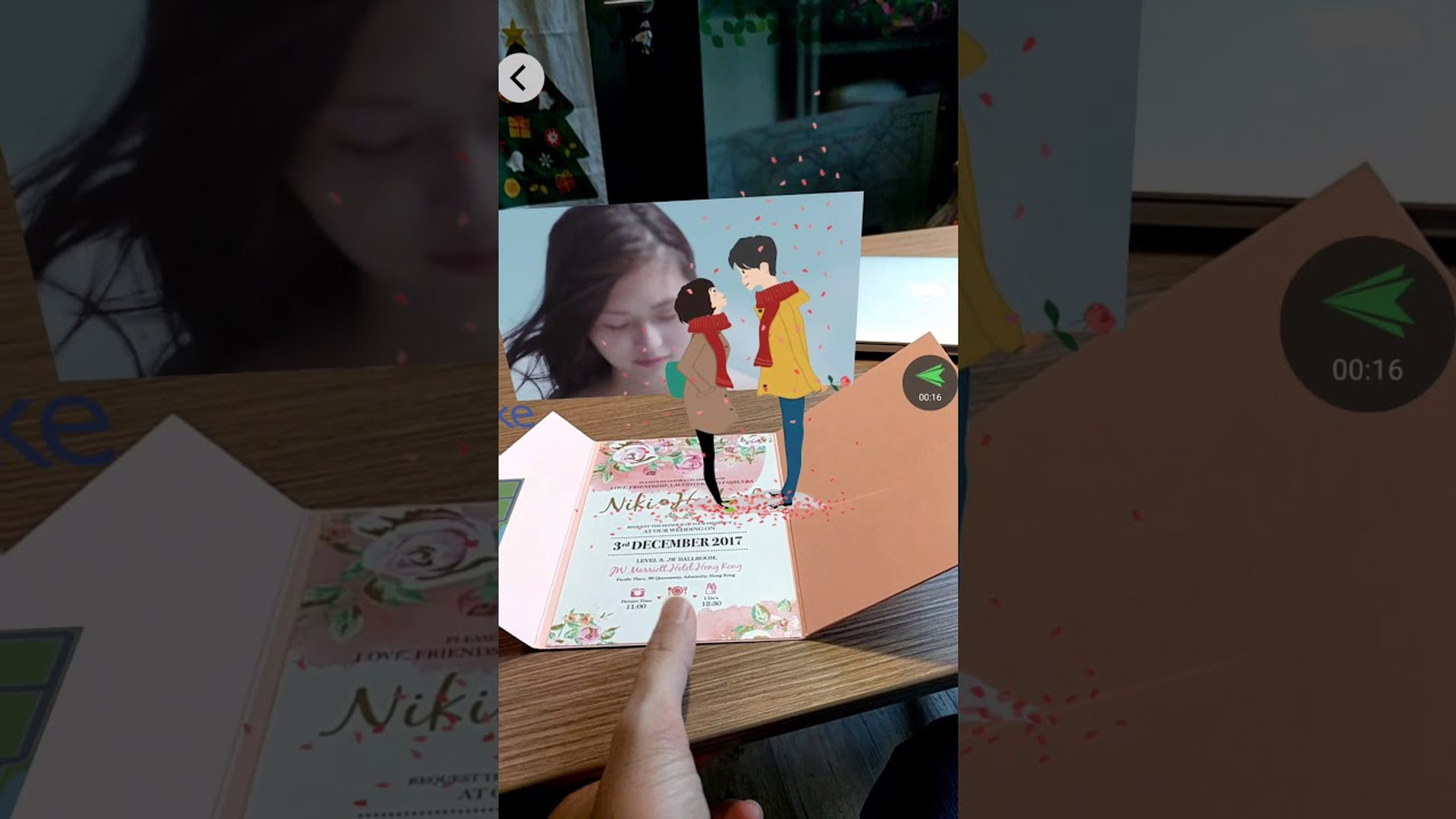 AR wedding card