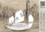 boat_watermark.png
