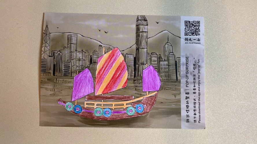 AR painting postcard