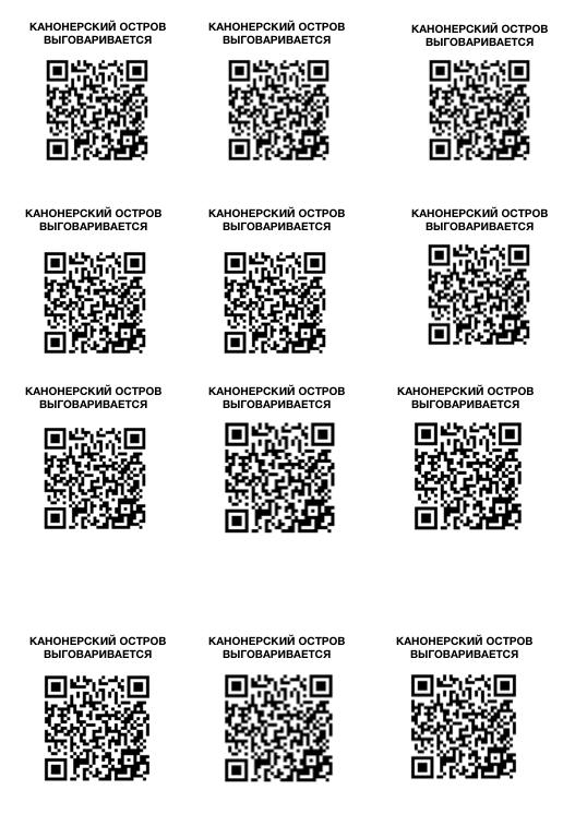 Снимок экрана 2020-06-05 в 19.17.47.png