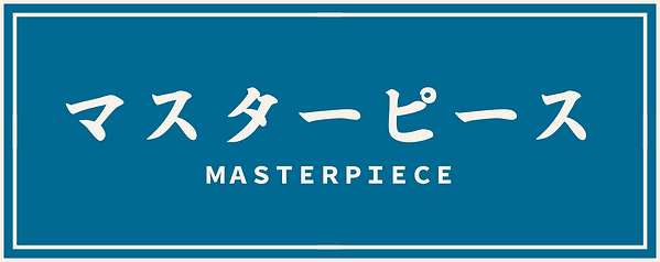 masterpiece banner.png