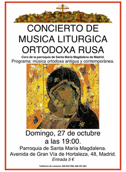 Concierto de música litúrgica Casa Rusia Madrid