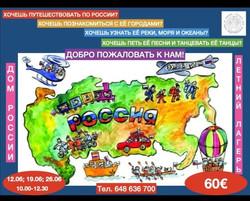 Campamento infantil urbano 2021 Casa Rusia Madrid