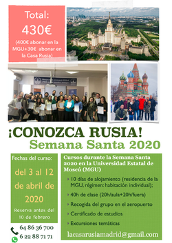 Proyecto Conozca Rusia 2020 Casa Rusia Madrid