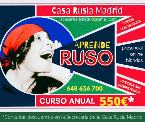 Aprende ruso en la Casa Rusia Madrid