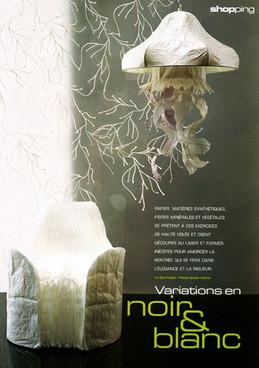 Résidence Décoration 2005