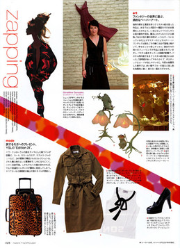 Madame Figaro Japon 2007