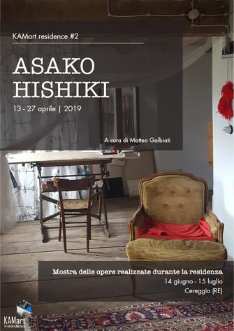 ASAKO HISHIKI - KAMart residence #2 a cura di Matteo Galbiati