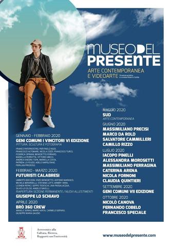 Arte - MUSEO DEL PRESENTE Conferenza stampa di presentazione programmazione 2020