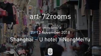 Interno 14 next vola a Shanghai Art-72Rooms