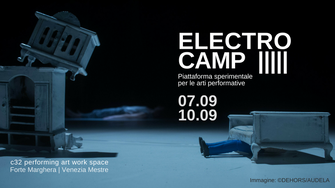 ELECTRO CAMP 5