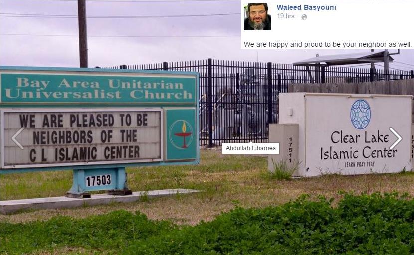 islamic center and church neighbors Waleed Basyouni COMPOSITE.png