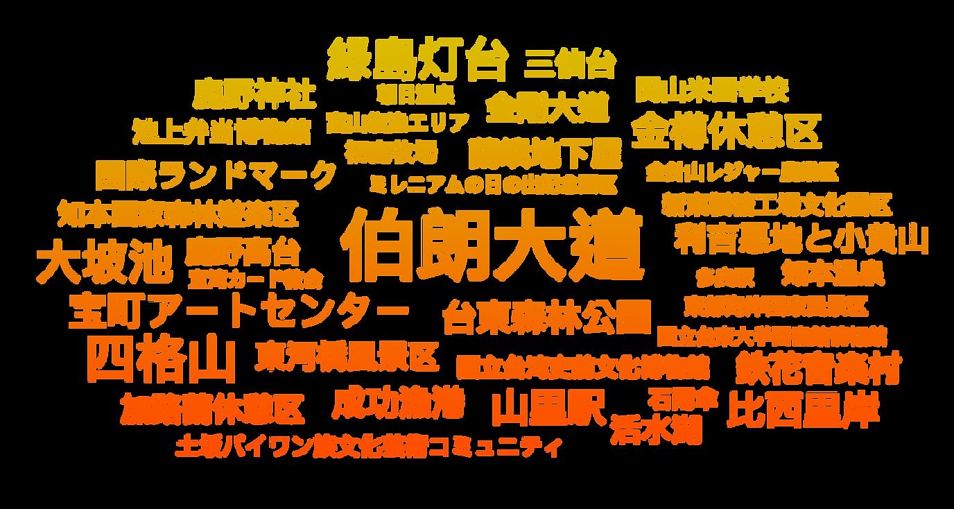 VR_TTG_Location_JP.png