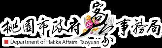 HakaTY_logo.png