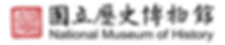 NMH_logo.png
