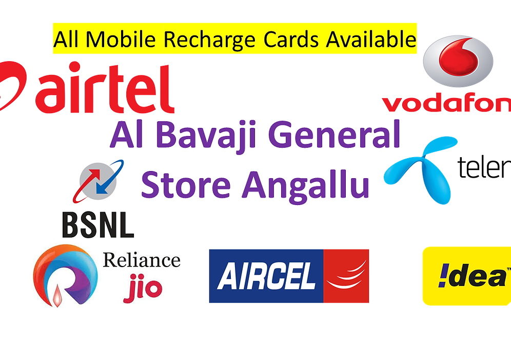 All Mobile recharge Available Here | Mysite