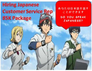 Japanese Speaking Customer Service Agent