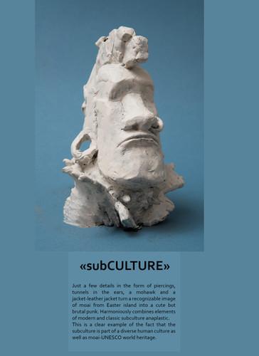 subculture solovatova.jpg