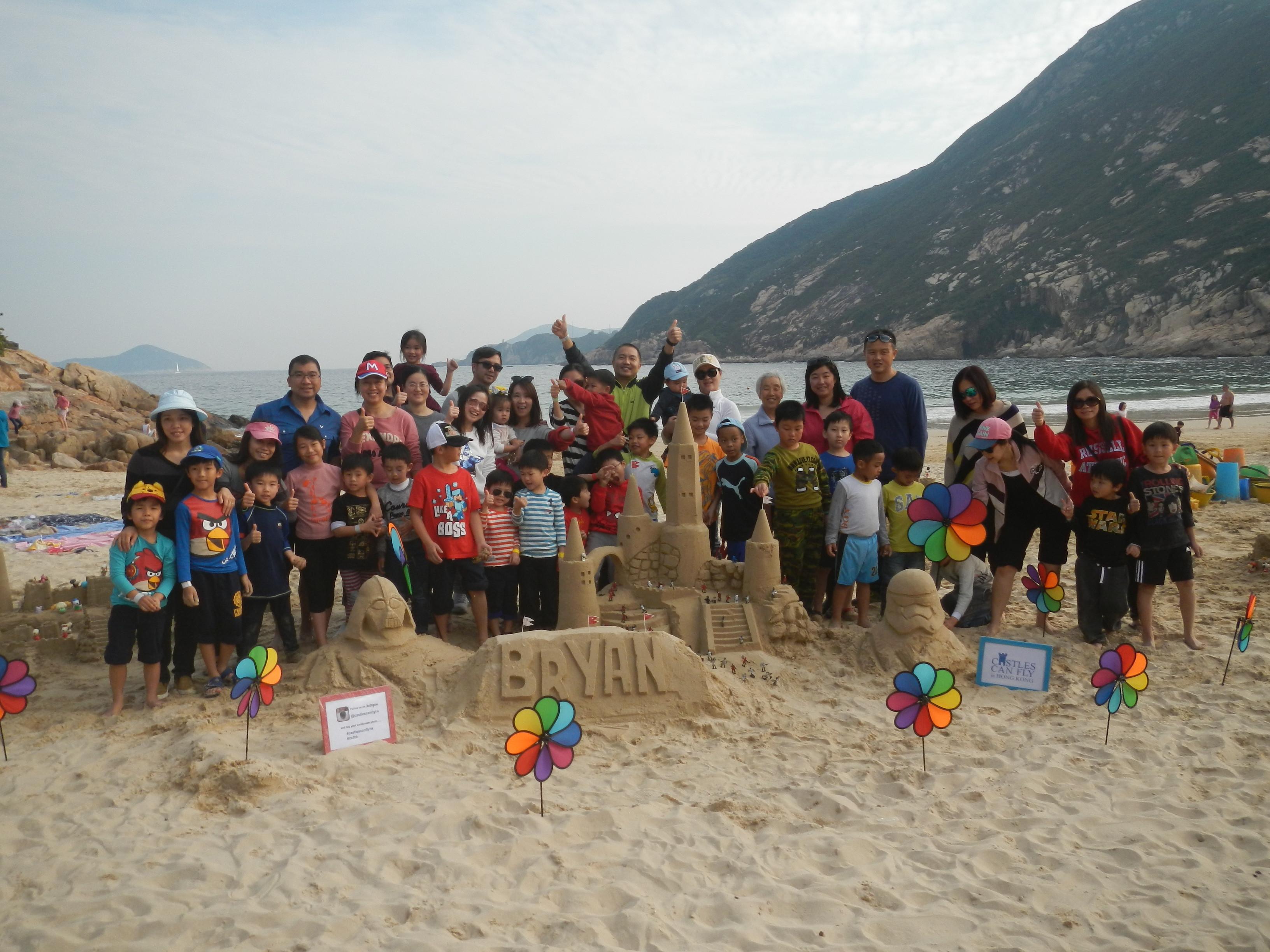 Private sandcastle party