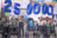 IMG_3449 (2500x1667).jpg