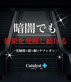 スクリーンショット 2021-02-05 15.03.42.png