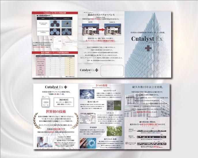 Cuta2-13.jpg
