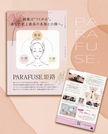 メニュー複数サンプル_PARAFUSE_アートボード 1-02のコピー.png