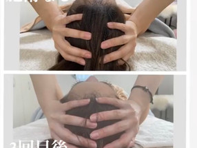 Before/After PARAGUSE.脳洗浄