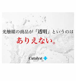 スクリーンショット 2021-02-05 15.04.59.png