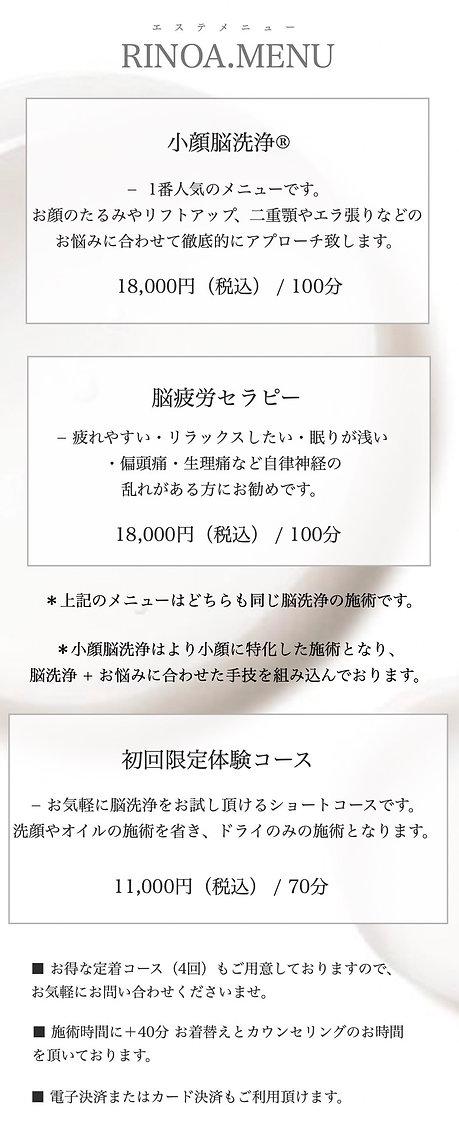 ホームページ制作, チラシデザイン,リーフレットデザイン, リッチメニューデザイン, 大阪, 安い, 安価, ホームページデザイン制作