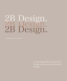2BDESIGN,2Bデザイン,デザイン制作, 名刺デザイン,パンフレットデザイン, ホームページ制作, ルックブック制作, チラシデザイン, ロゴ制作