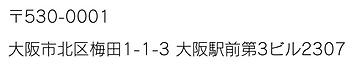 スクリーンショット 2020-08-08 16.46.53.png