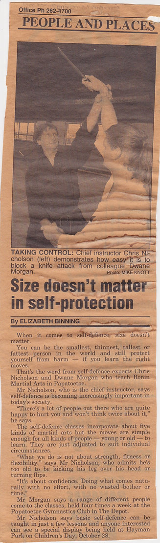 Size doesn't matter in self protection