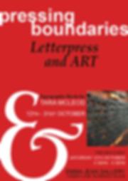 Pressing Boundaries Poster 4.png