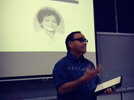 2019 Emy M. Pascacio Memorial Lecture