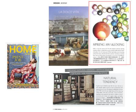 Home Journal 2020 Apr - Bocci