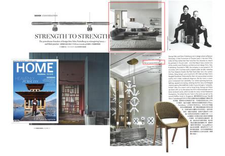 Home Journal 2020 Jun - Molteni&C