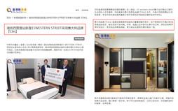 香港新房通 2020 Jan - Clei