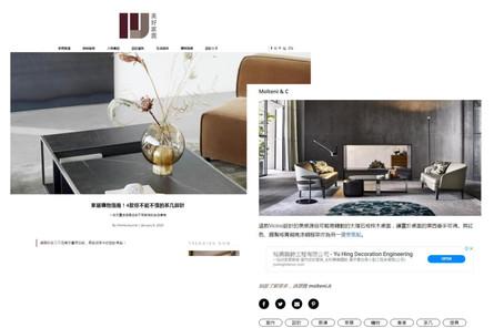 Home Journal Online 2020 Jan - Molteni&C